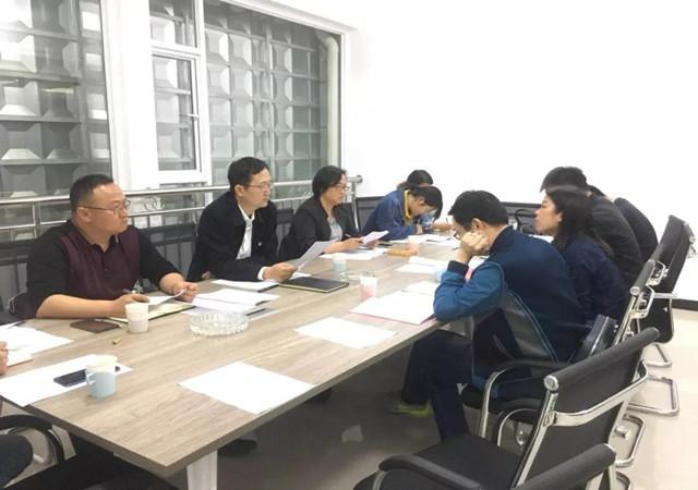 [弥渡县]弥渡县电子商务进农村综合示范项目整改工作会议召开