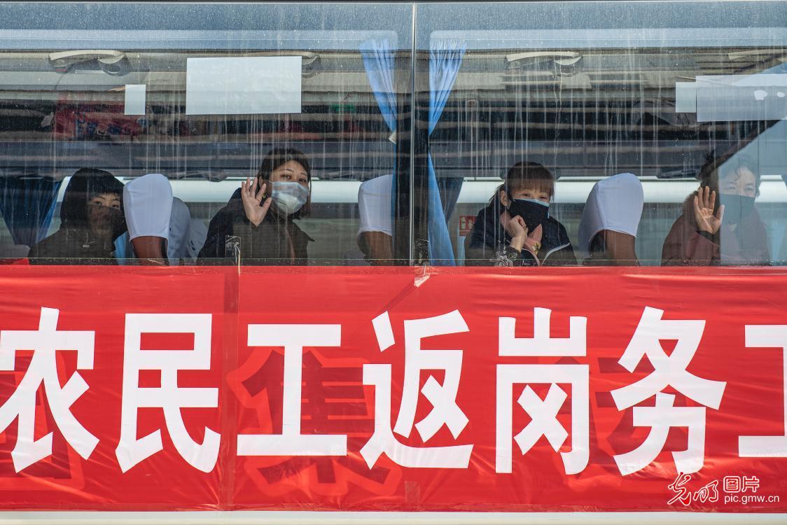 """[宾川县]""""春风行动""""助力农民工返岗就业勤致富"""