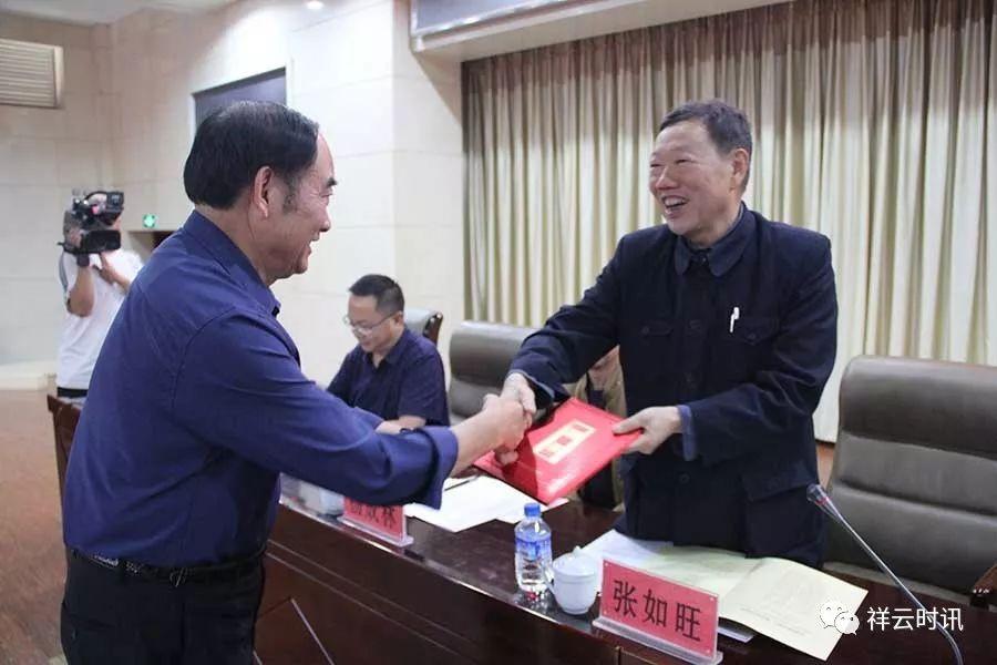 [祥云县]祥云县退役军人事务局政府信息公开指南