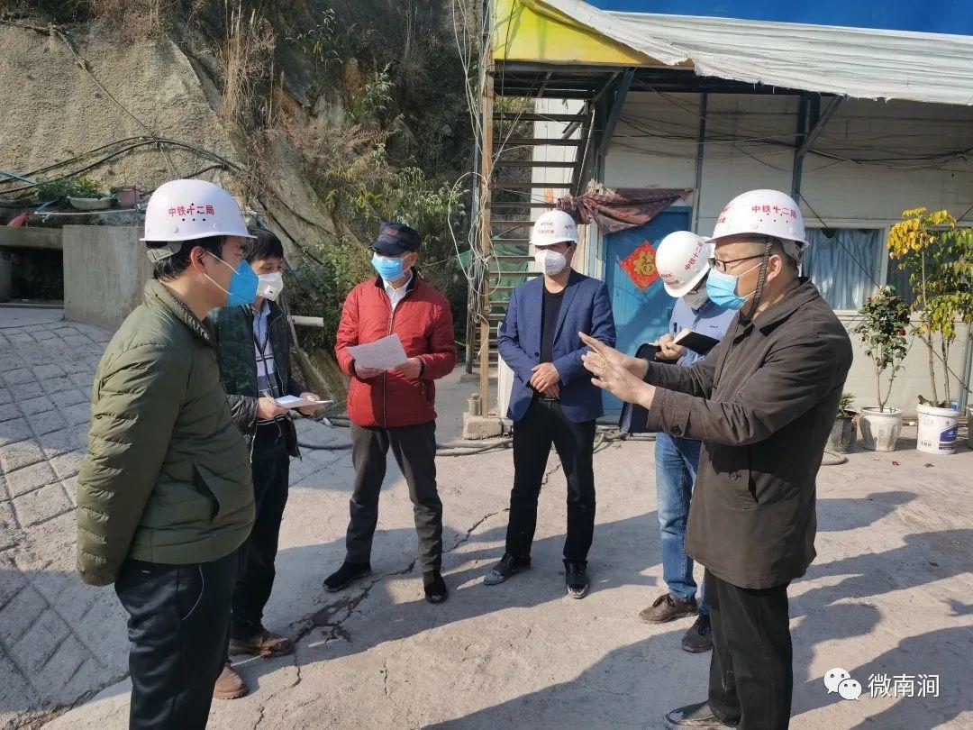 """[南涧县]完成指标可奖励10000元,大临铁路项目部吹响""""求实""""冲锋号"""