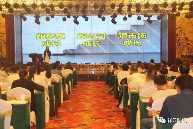 [祥云县]祥云300人免费参加精英培训