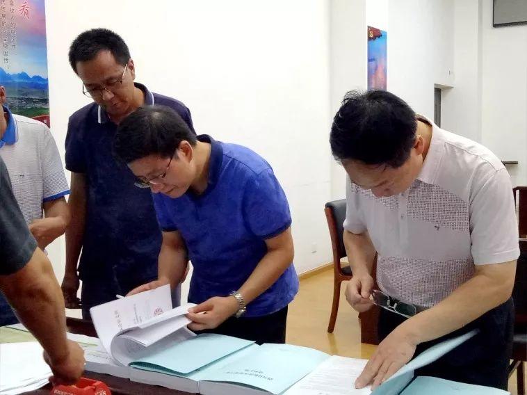[剑川县]剑川县农业农村局政府信息公开指南