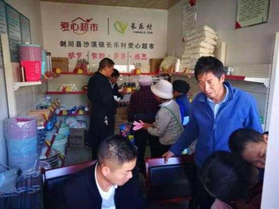 [剑川县]剑川县发展和改革局政府信息公开指南