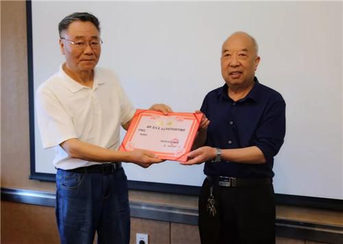 [剑川县]老君山镇开展创业培训促就业