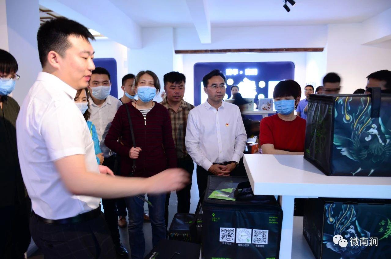 [南涧县]省绩效考评南涧县电子商务进农村综合示范工作