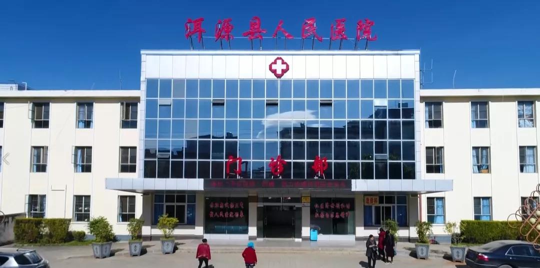 医院1.webp.jpg