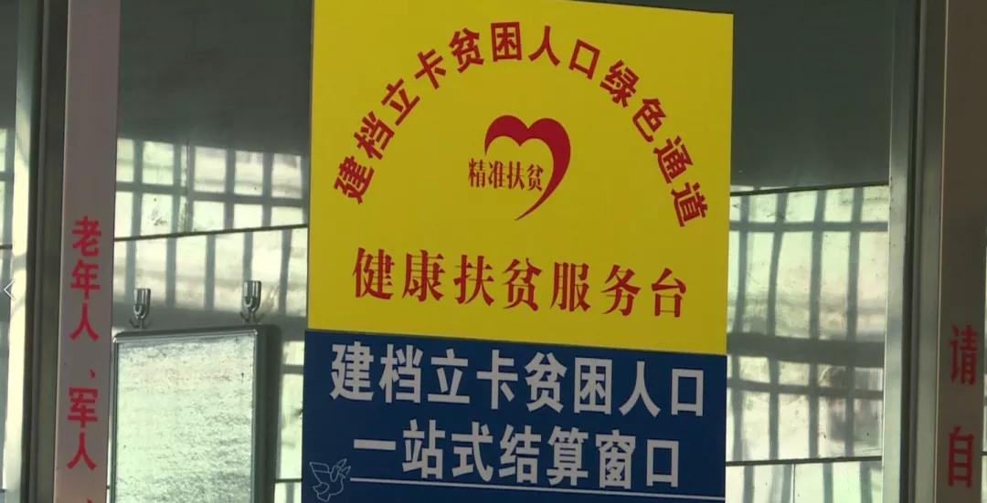 医院2.webp.jpg