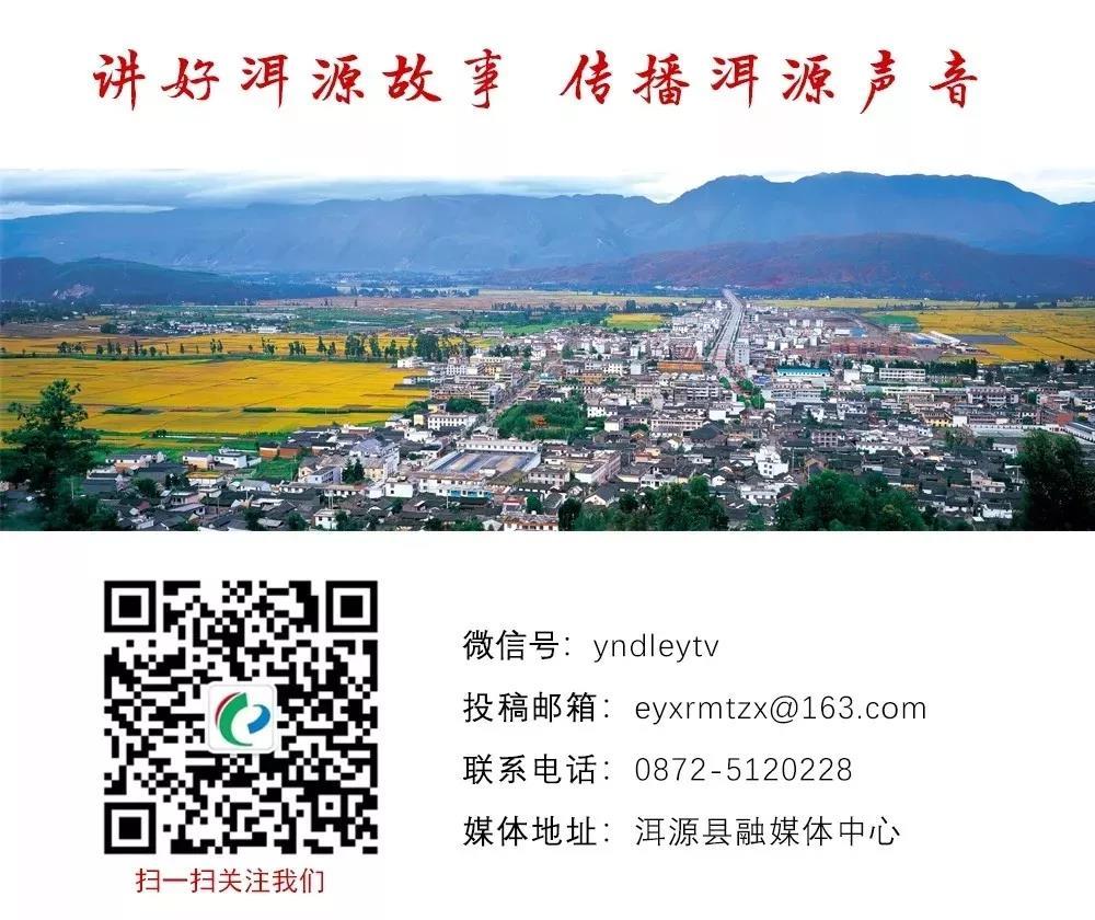 微信图片_20201102175537.jpg